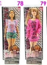 Barbie Fashionistas modelka 30cm