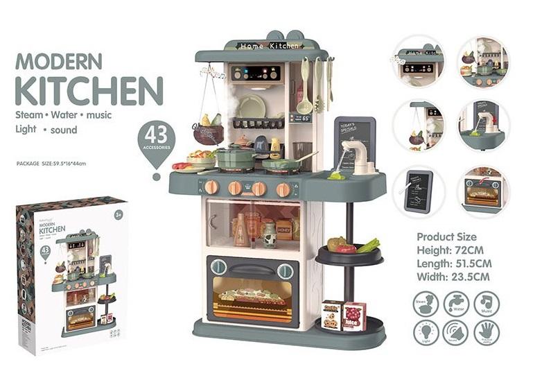 Kuchynka s príslušenstvom 72cm