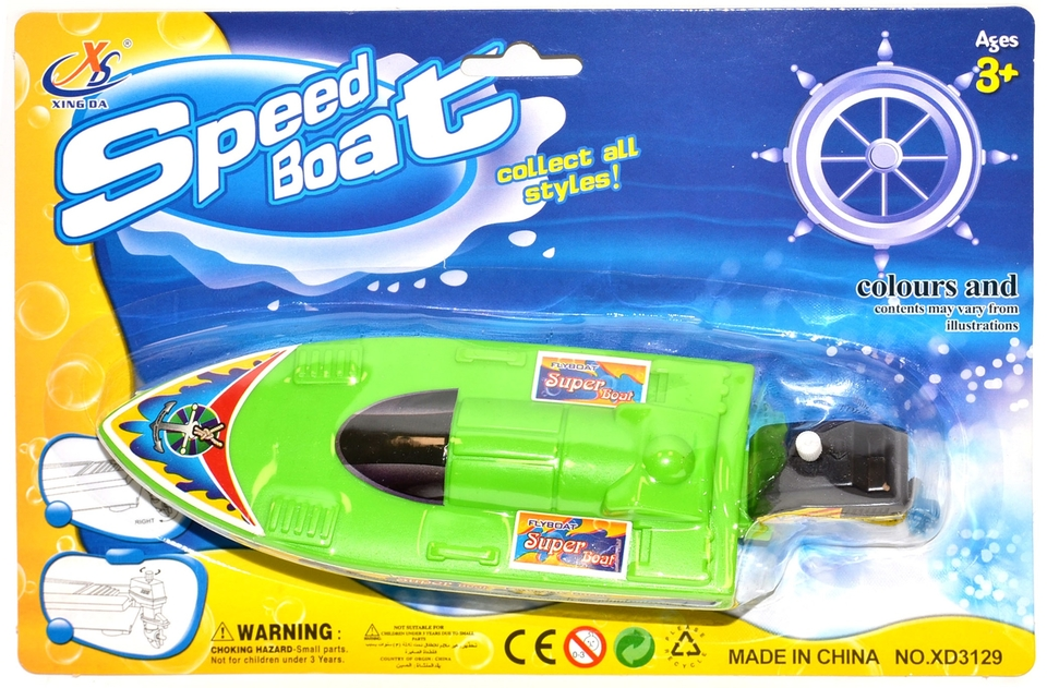 Loď do vody 19cm - modrá