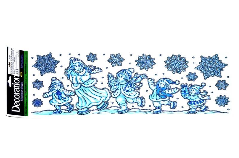 Vianočné nálepky 59x21cm