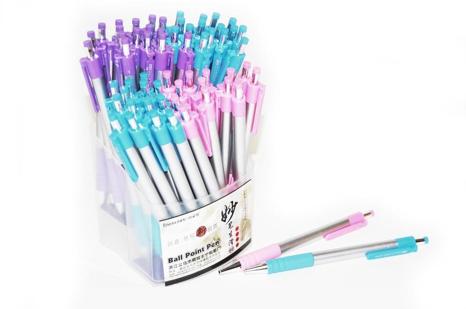 Gulôčkové pero