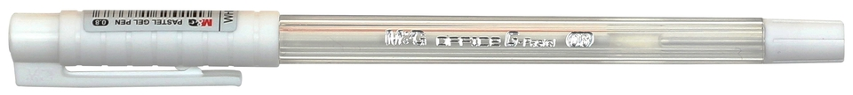 Gelové pero biele 0,8mm