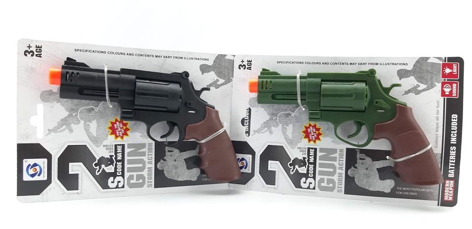 Pištoľ s efektmi 17cm - zelená