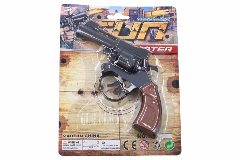 Pištoľ 14cm