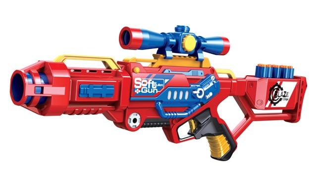 Puška 60cm a 20 nábojov
