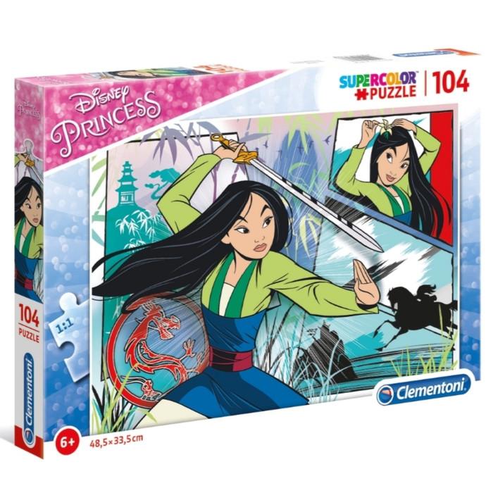 Clementoni Puzzle 104 Mulan