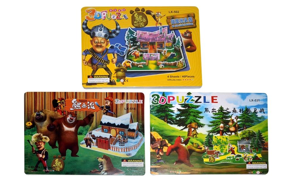 Puzzle 3D rozprávky