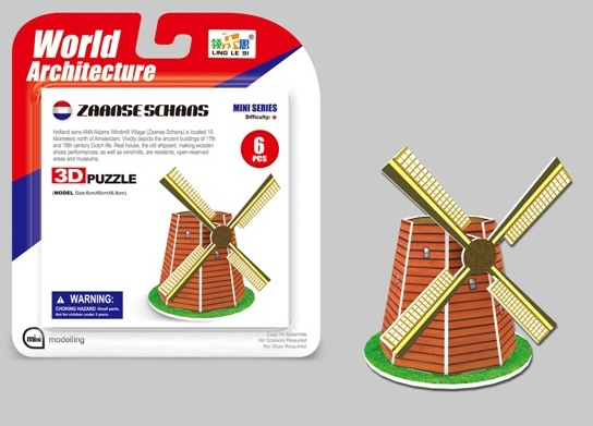Puzzle 3D MINI MLYN