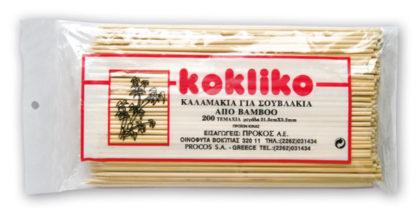 Špajdle bambusové 21,5cm