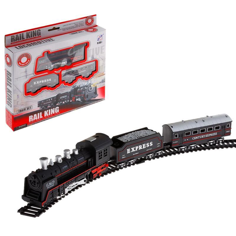 Vláčik set Rail King 67cm