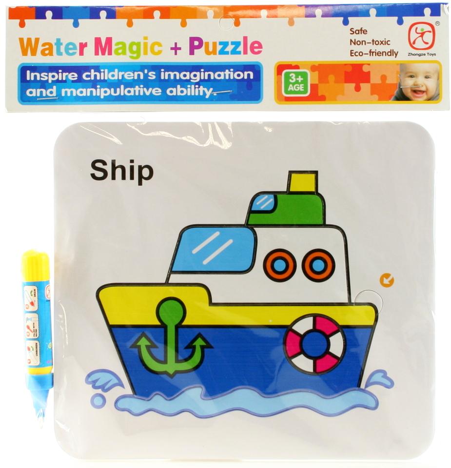 Vodné maľovanie- loď