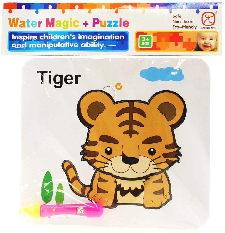 Vodné maľovanie- tiger