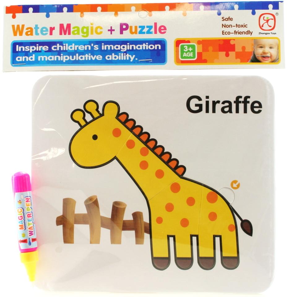 Vodné maľovanie - žirafa