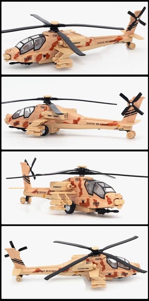 Vrtuľník kov na batérie 9cm - zelená