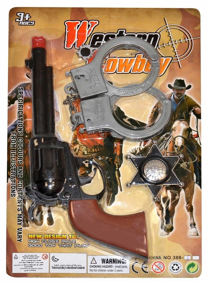 Western set 22cm