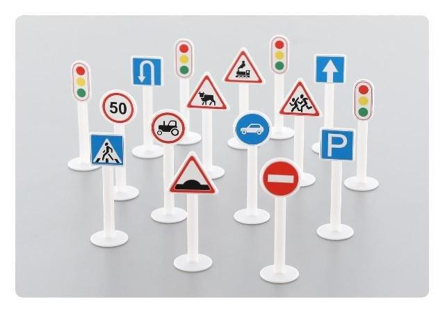 Značky dopravné 16ks