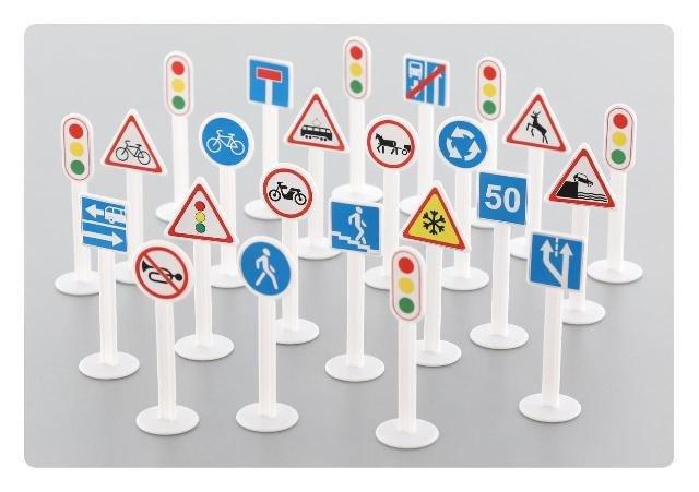 Značky dopravné 24 ks